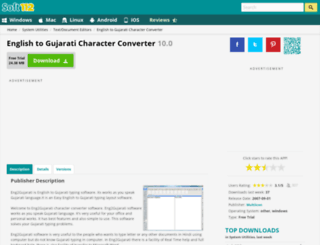 english-to-gujarati-character-converter.soft112.com screenshot