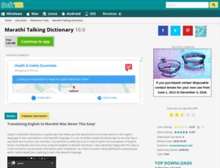 english-to-marathi-dictionary.soft112.com screenshot