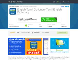 english-to-tamil-dictionary.droidinformer.org screenshot