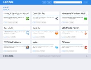 english.almeethaq.net screenshot
