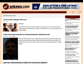 english.ankawa.com screenshot