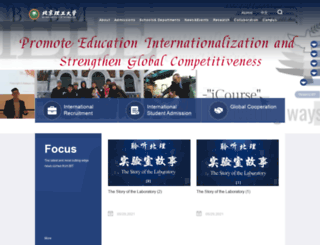 english.bit.edu.cn screenshot