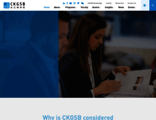 english.ckgsb.edu.cn screenshot