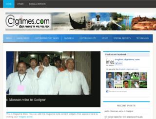 english.ctgtimes.com screenshot