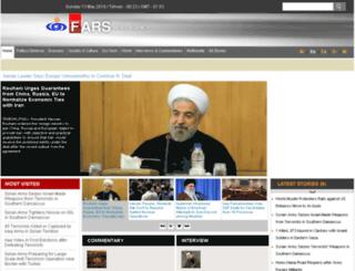 english.farsnews.net screenshot