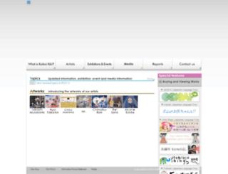 english.kaikaikiki.co.jp screenshot