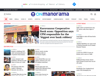 english.manoramaonline.com screenshot