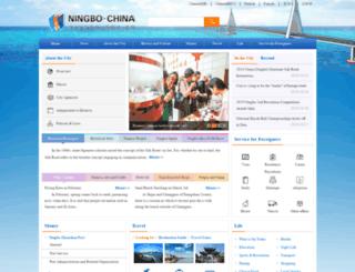 english.ningbo.gov.cn screenshot