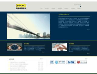 english.sbcvc.com screenshot