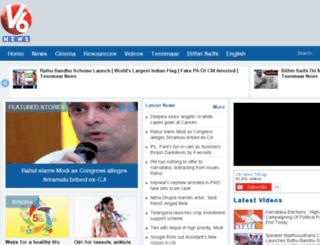 english.v6news.tv screenshot
