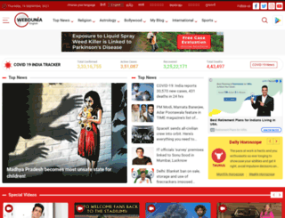 english.webdunia.com screenshot