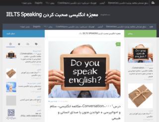 english247.ir screenshot