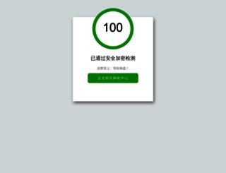 englishesl.net screenshot