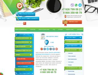 englishforbusiness.ru screenshot