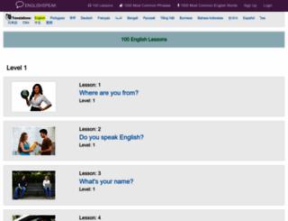 englishspeak.com screenshot