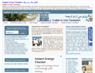 englishtourdutranslation.com.pk screenshot