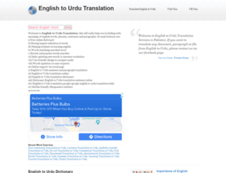 englishtourdutranslation.com screenshot