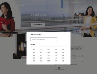 englishtown.cn screenshot