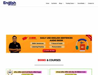 englishwale.com screenshot