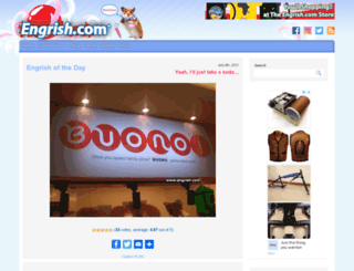 engrish.com screenshot