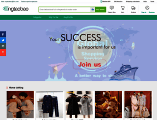 engtaobao.com screenshot
