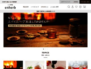 enherb.net screenshot