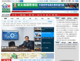 enhome.com screenshot