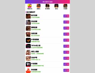 enigin-wa.com screenshot