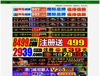eninsaat.com screenshot