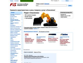 enisejsk.fis.ru screenshot