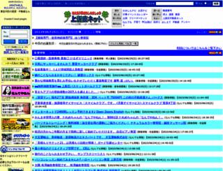 enisi.net screenshot