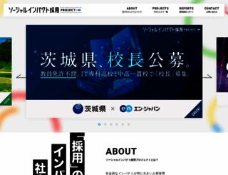 enjapan.com screenshot