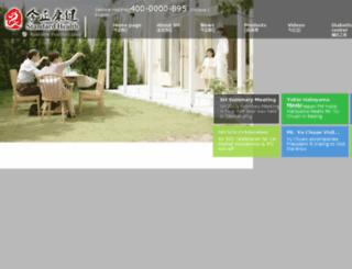 enjinz.com screenshot