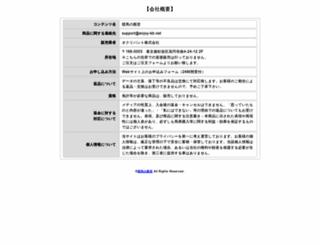enjoy-kb.net screenshot