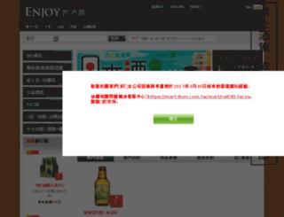 enjoy.7net.com.tw screenshot