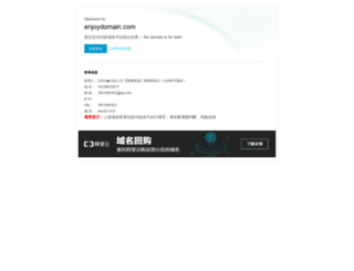 enjoydomain.com screenshot