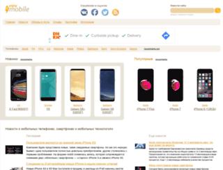 enjoymobile.ru screenshot