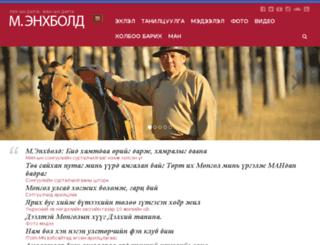 enkhboldm.com screenshot