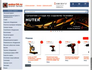 enkor24.ru screenshot