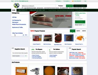 enlightcorp.com screenshot