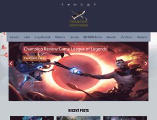 enlightenedwebmastery.com screenshot