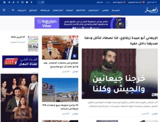 ennaharonline.com screenshot