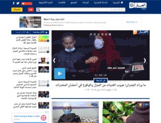 ennahartv.net screenshot
