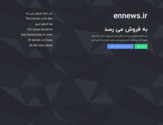 ennews.ir screenshot