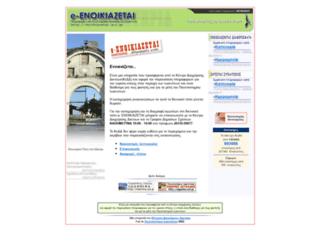 enoikiazetai.uoi.gr screenshot