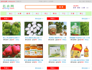 enong.com screenshot