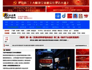 enorth.com.cn screenshot