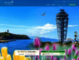 enospa.jp screenshot