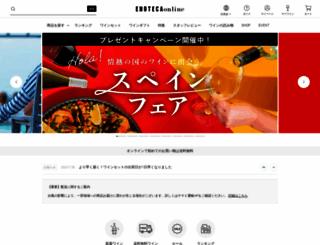 enoteca.co.jp screenshot