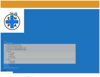 enpanovara.com screenshot